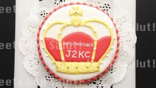 J2KCの王冠アイシングクッキー