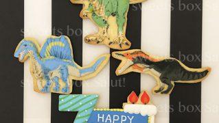 恐竜のお誕生日用アイシングクッキー