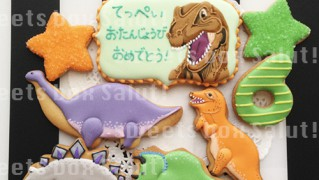 恐竜のお誕生日アイシングクッキー
