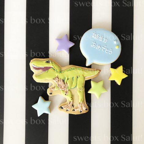 恐竜の誕生日アイシングクッキー1