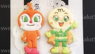 ドキンちゃんとメロンパンナちゃんのアイシングクッキー