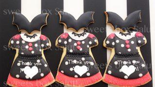 バレエ衣装モチーフのアイシングクッキー