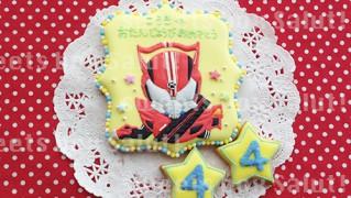 仮面ライダードライブのお誕生日用アイシングクッキー