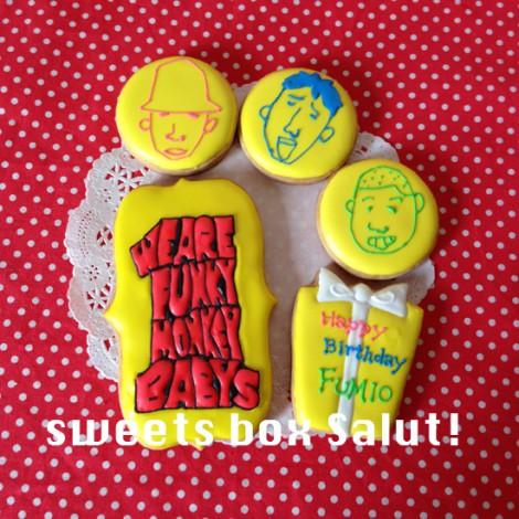 FUNKY MONKEY BABYSファンの方へのアイシングクッキー