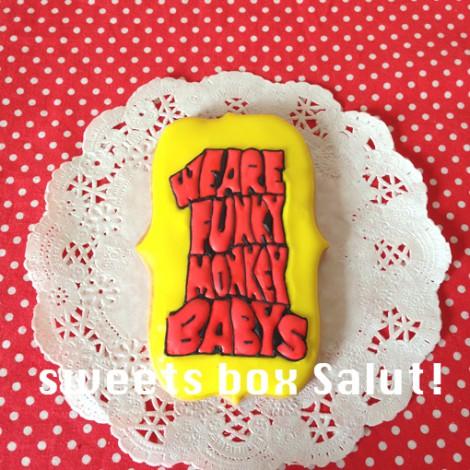 FUNKY MONKEY BABYSファンの方へのアイシングクッキー4