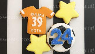 サッカー選手の誕生日祝いアイシングクッキー