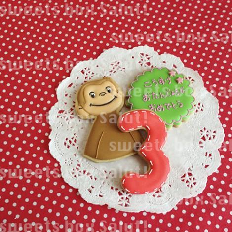 おさるのジョージのお誕生日アイシングクッキー1
