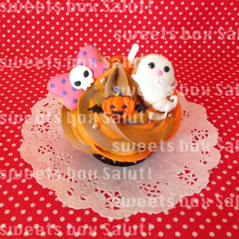【りぼん】掲載!ハロウィンのカップケーキ