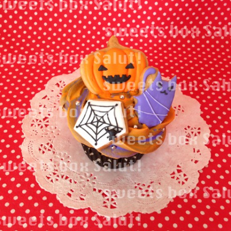 【りぼん】掲載!ハロウィンのカップケーキ2