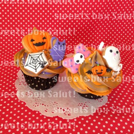 【りぼん】掲載!ハロウィンのカップケーキ4