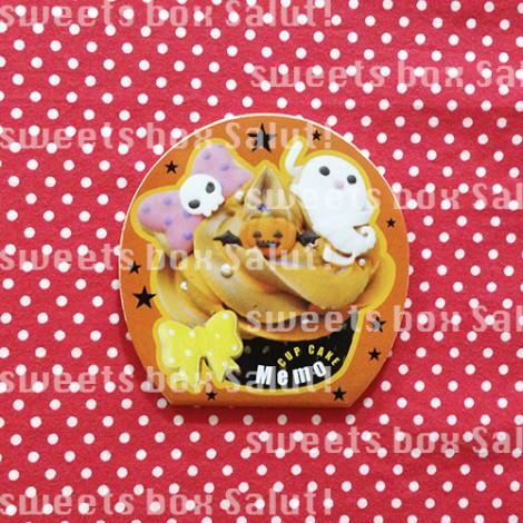 【りぼん】掲載!ハロウィンのカップケーキ6