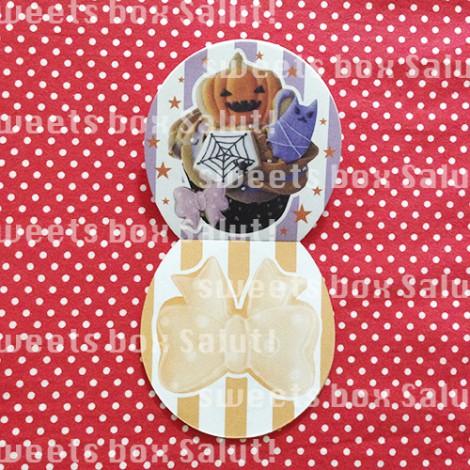 【りぼん】掲載!ハロウィンのカップケーキ7