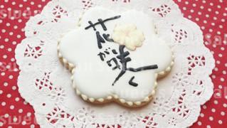 お店ロゴのアイシングクッキー