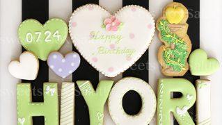 金のリンゴが素敵な 誕生日祝いのアイシングクッキー