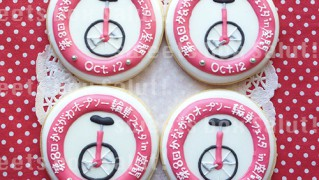 一輪車大会記念のアイシングクッキー