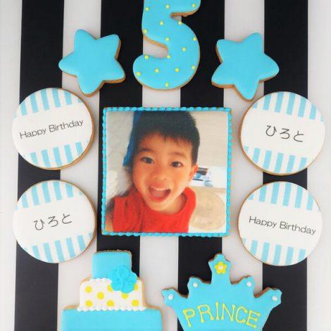 みんなの製作実績⑤誕生日アイシングクッキーセット1