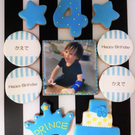 みんなの製作実績⑤誕生日アイシングクッキーセット3