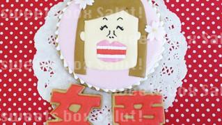 似顔絵のアイシングクッキー