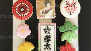 歌舞伎楽屋見舞いのアイシングクッキー