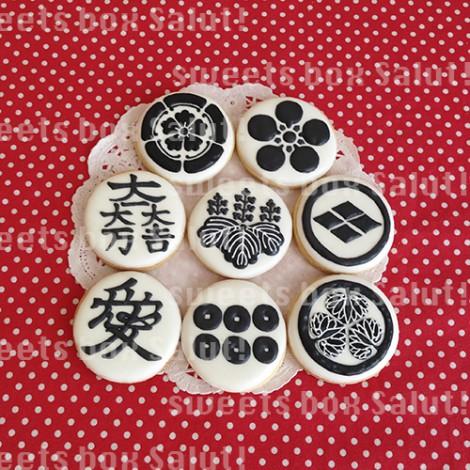 武将家紋のアイシングクッキー