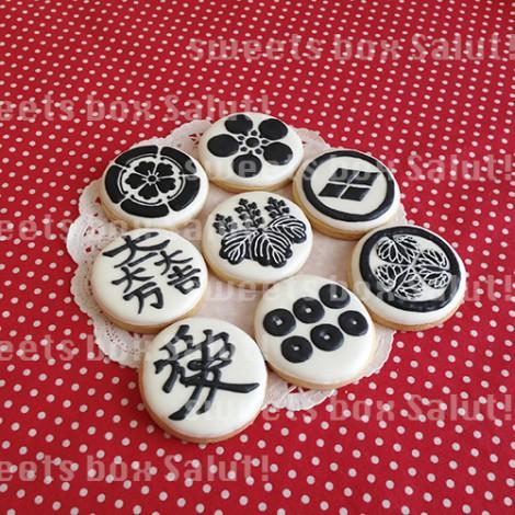 武将家紋のアイシングクッキー1