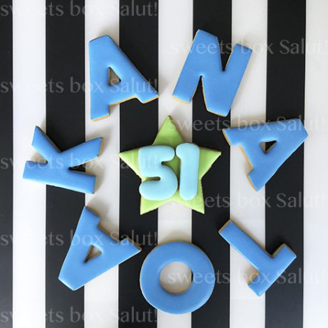 アルファベット&数字のアイシングクッキーセット1
