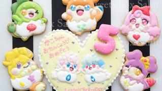 「ヒミツのここたま」お誕生日のアイシングクッキー