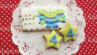「トイストーリー」リトルグリーンメン(エイリアン)のお誕生日用アイシングクッキー