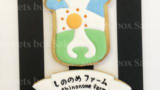 ロゴをあしらったアイシングクッキー