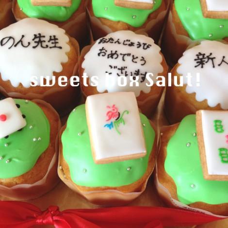 麻雀(マージャン)モチーフのアイシングカップケーキ3