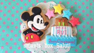 お誕生日用ミッキーのアイシングクッキー