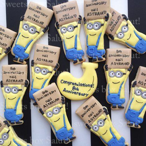 ネイルサロン8周年記念のアイシングクッキー2