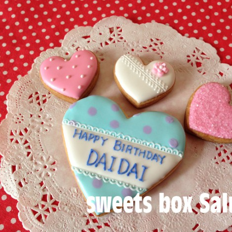 モンスターズ・インク サリー&マイクのお誕生日用アイシングクッキー2