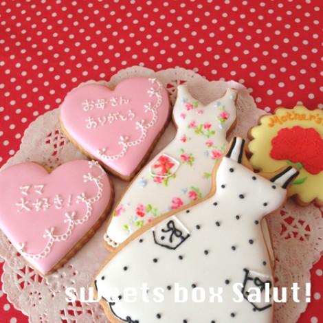 選べる「母の日」のアイシングクッキーと紅茶セット