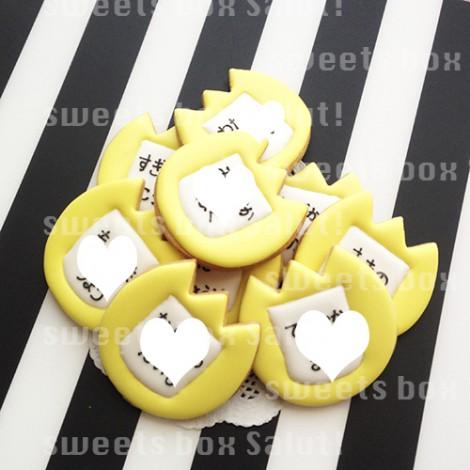 幼稚園・保育園 名札のアイシングクッキー1