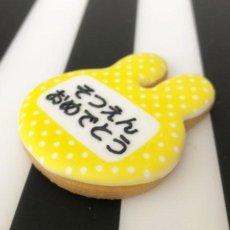 名札型アイシングクッキー_バラバラの名入れ/文字入れが可能6