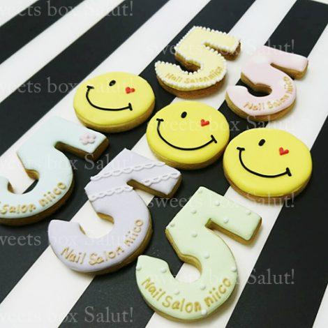 ネイルサロン5周年記念のアイシングクッキー3