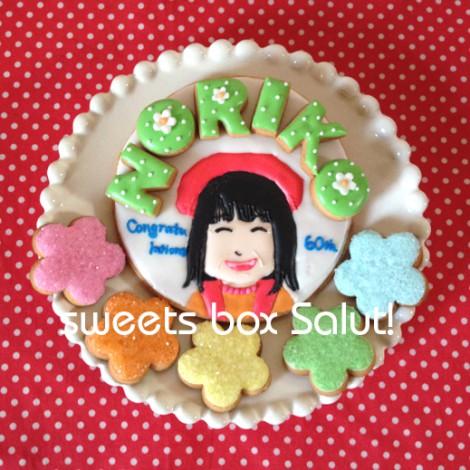 還暦のお祝い 似顔絵アイシングクッキー