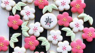 お祝い事に最適な寿アイシングクッキー