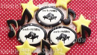 ピアノ発表会のプチギフト用アイシングクッキー