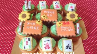 女流雀王お祝いのアイシングカップケーキ