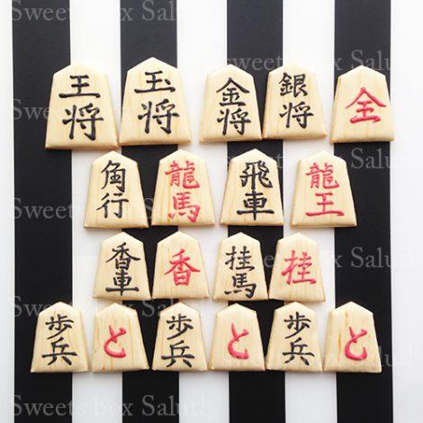 将棋駒のアイシングクッキー