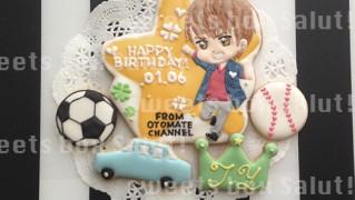 ニコニコ動画「オトメイトチャンネル」八代拓さんのお誕生日用アイシングクッキー