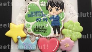 ニコニコ動画「オトメイトチャンネル」梅原裕一郎さんのお誕生日用アイシングクッキー