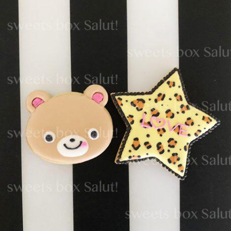 クマちゃんと星形のプチギフト用アイシングクッキー1