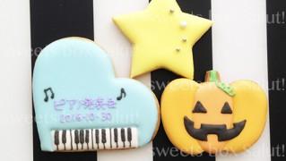 ピアノ発表会用にプチギフトのアイシングクッキー