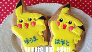 ピカチュウのアイシングクッキー