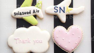 結婚式サンキューギフト用アイシングクッキーセット