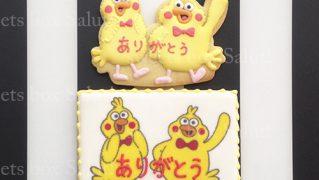ドコモキャラクター「ポインコ」のアイシングクッキー・プリントアイシングクッキー