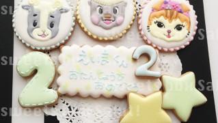ポコポッテイトのお誕生日アイシングクッキー